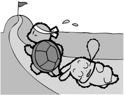 动漫 简笔画 卡通 漫画 手绘 头像 线稿 400_307
