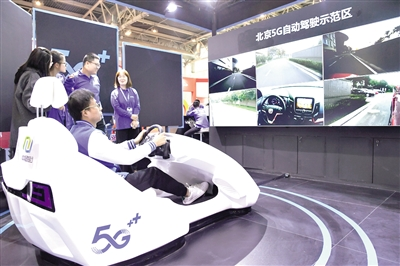 产业竞争聚焦智能网联 智能网联汽车强速落地