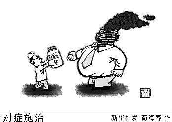 """多地频出""""禁煤令""""耗煤年减超亿吨"""